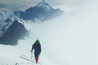 Scuola di Alpinismo